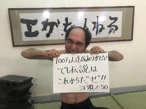 エガちゃんねる03.jpg